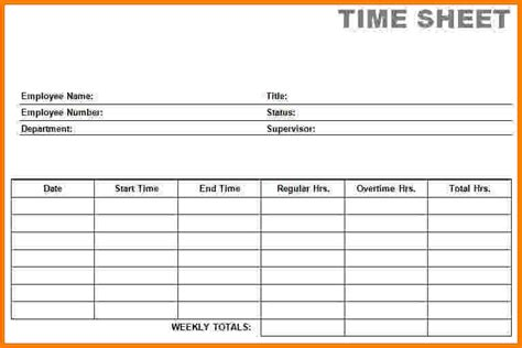 free employee time card template time clock sheet template aiyin template source