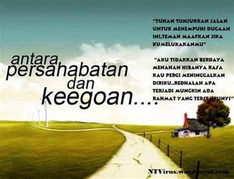 kata mutiara cinta islam dan persahabatan 187 terbaru 2015