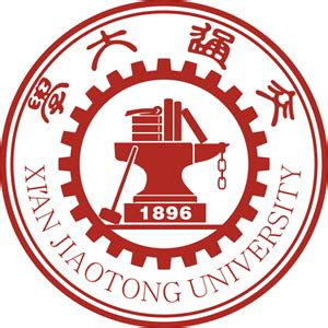 File:Xi'an Jiaotong University.png - Wikipedia