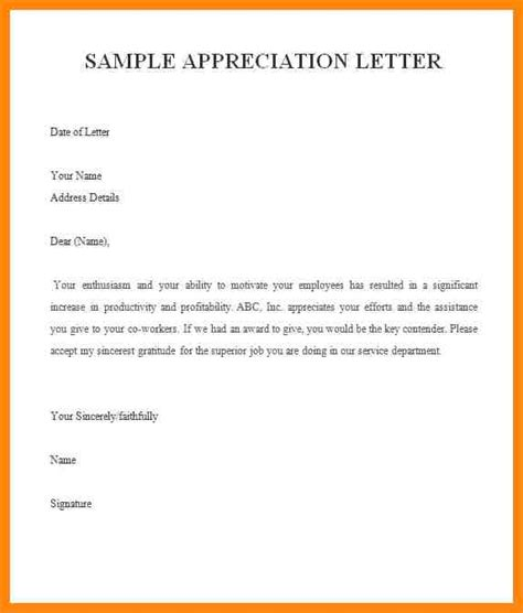 sle letter of appreciation after appreciation letter to nurses 28 images reports from