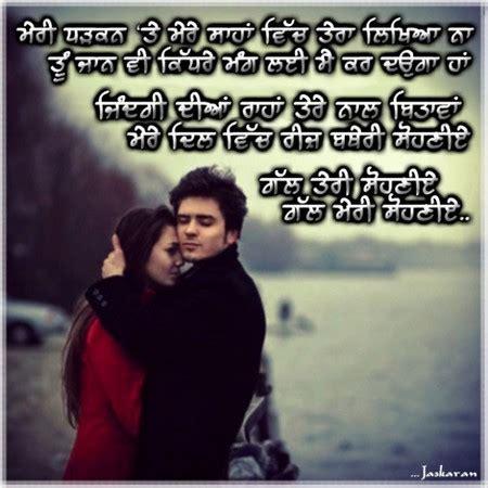love pic punjabi punjabi pic wallpaper image sad love for lovers sad love