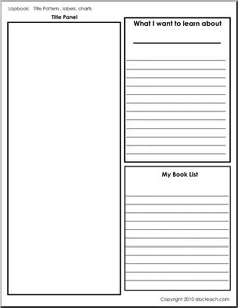 biography template in spanish 116 best images about lapbooks on pinterest homeschool