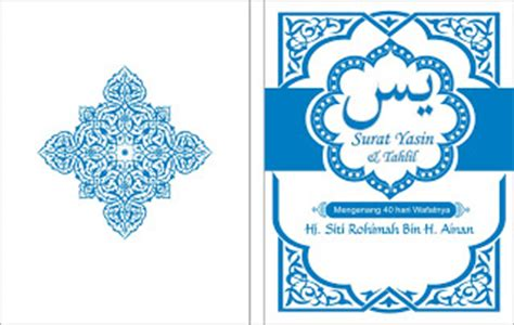format buku yasin cdr cover yasin contoh desain undangan