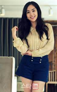film drama korea terbaru park min young plenty of photos park min young quot thank you for loving na