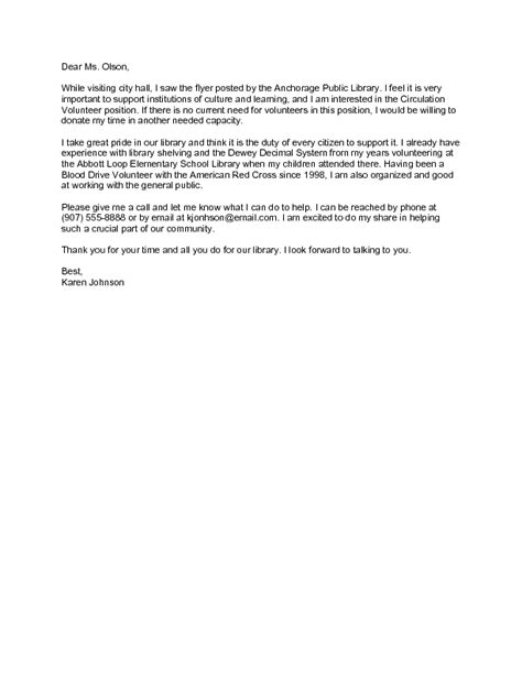 sample interest letter volunteering printable