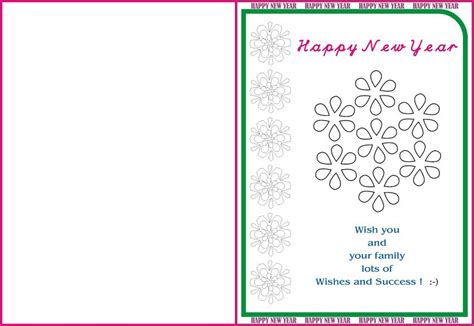 new year greetings card for kids 16