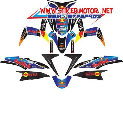 Striping Lis Variasi Motor Mio Soul Gt 125 F1 Avantiz 2 striping motor soul gt redbull stikermotor net stikermotor net