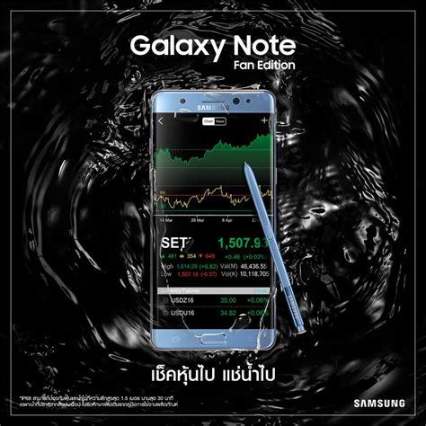 Samsung Galaxy Note Fan Edition Fe galaxy note fe fan edition หร อ note 7 ร นปลอดภ ยเตร ยม