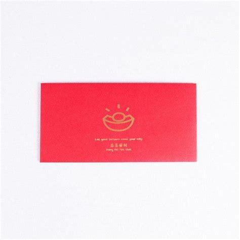 new year money envelopes ideas best 25 envelope ideas on