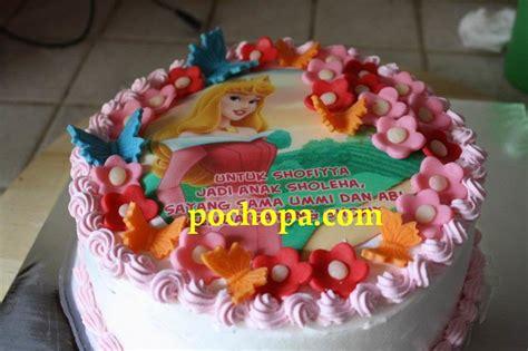 Cara Membuat Kue Ulang Tahun Thomas | dapur pochopa kue ulang tahun dengan foto yang bisa dimakan