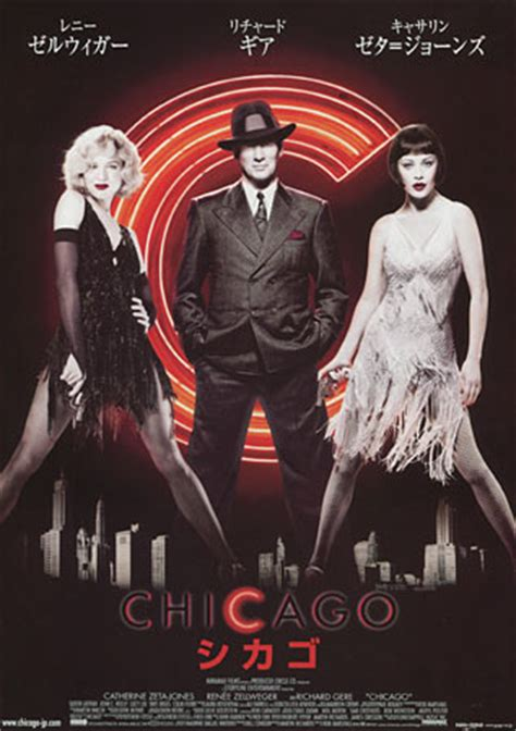 themes in chicago film chicago japanese movie poster b5 chirashi ver a