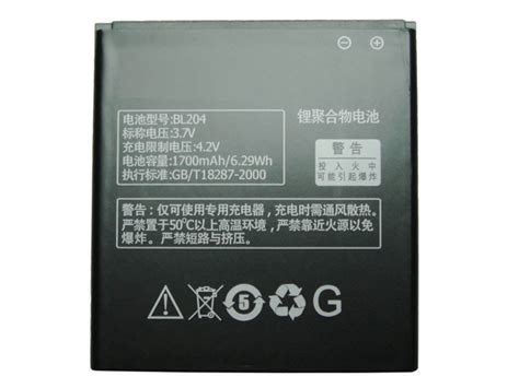 Battery Vizz Lenovo A390 A319 A370e A376 A390t Bl171 Bl A1756 lenovo bl171 mobile phone battery lenovo a60 a65 a500 a356