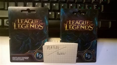 Riot Gift Card - riot points league of legends gift card 1475rp euw ne