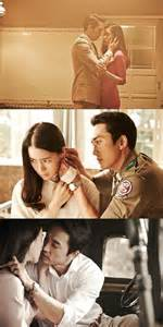 film drama korea obsessed quot obsessed quot song seung heon and lim ji yeon stills