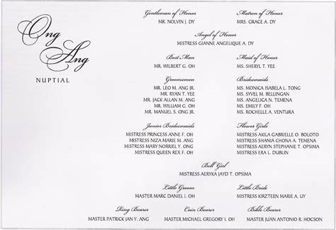 wedding entourage list template wedding invitation with entourage list template wedding