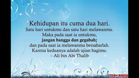 gambar kata mutiara islam kehidupan kata kata motivasi