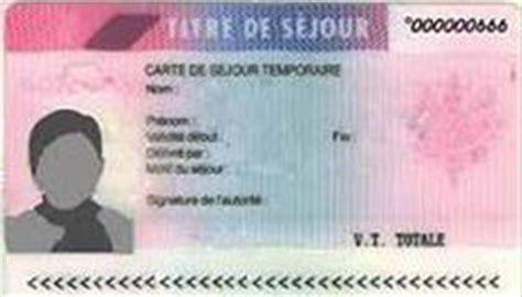 droit des etrangers la carte de sejour pluriannuelle