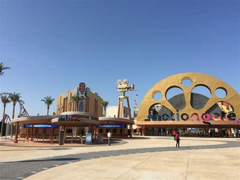 theme park dubai dubai world theme park www imgkid the image kid