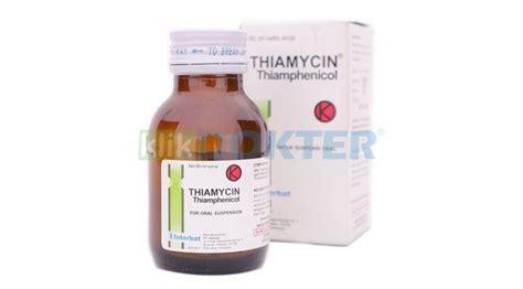obat thiamycin dosis pemakaian efek samping