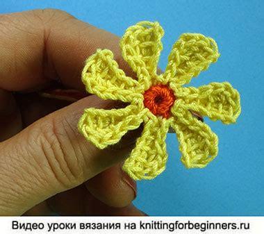 knitting for beginners ru начинаем вязать видео уроки вязания 187 маленькая ромашка