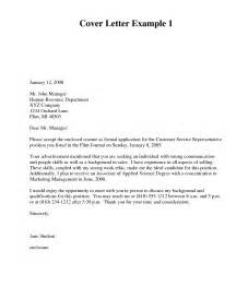 Time Cover Letter by Resume 11 Cover Letter Sle Part Time Verification