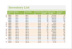 excel inventory templates inventory worksheet template for excel excel templates