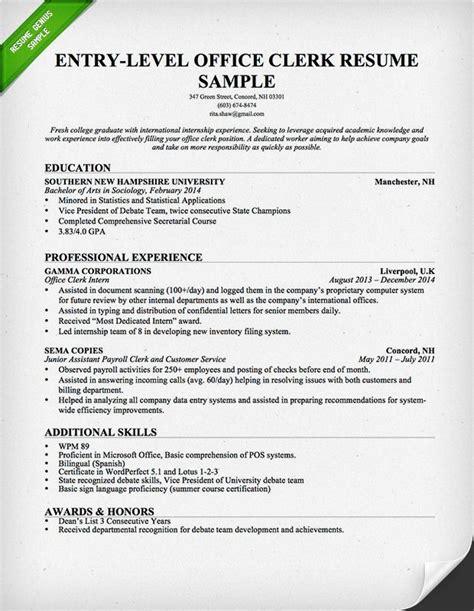entry level office clerk resume this resume