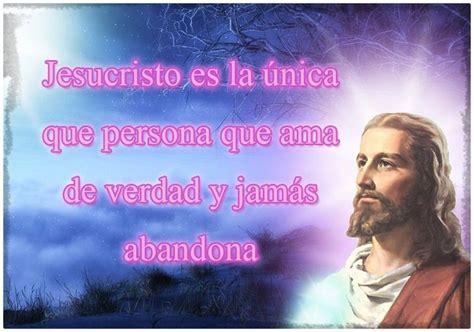 imagenes chidas de jesus fotos de jesus resucitado con frases archivos fotos de dios
