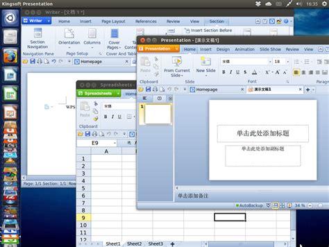 Ws Office Wps Office Techtudo