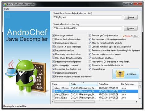 java compiler full version free download mediafirekiks free softwares games and wallpapers