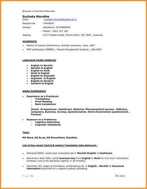 computer science resume format doc computer science resume doc exle template