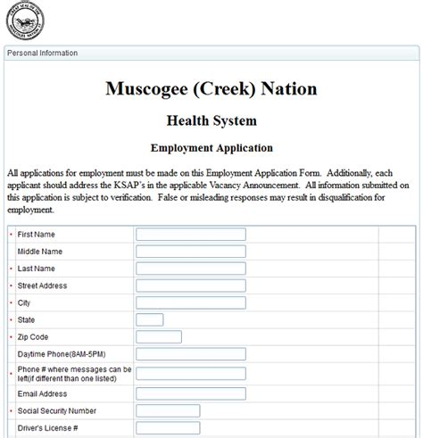 staffing request form template hr processes muscogee creek nation department of health