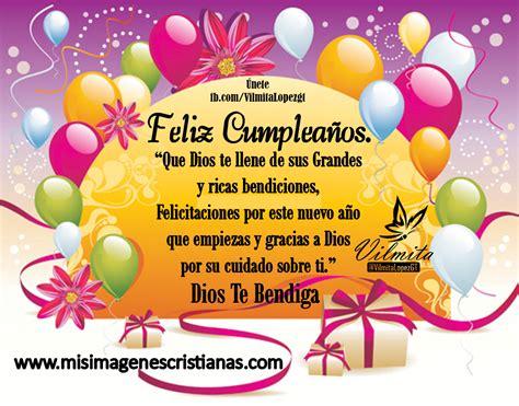 imagenes para tu cumpleaños tarjetas de cumplea 241 os bendiciones para enviar por correo