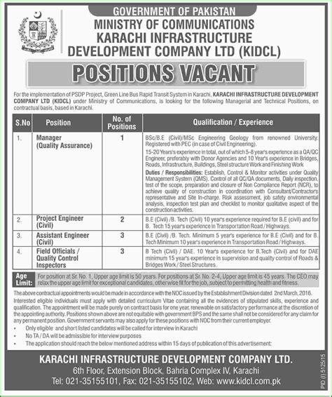 100 civil qa qc engineer resume 100 welding resume sdlc in resume resume for your
