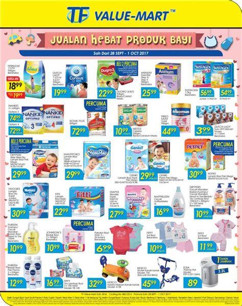 Produk Bayi tf value mart jualan hebat produk bayi promotion 28 september 2017 1 october 2017