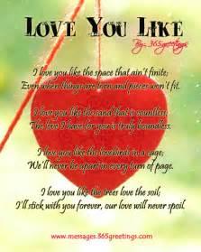 Love you poem 2 snip msg love you like