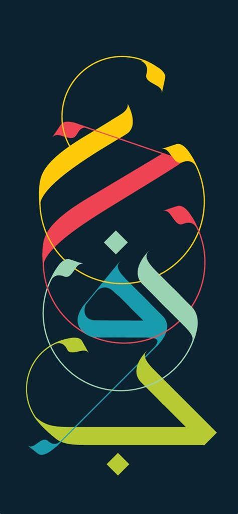 Buku Terjemahan Ar Ruuh Roh gambar bab benda gaib islam agama universal gambar alam