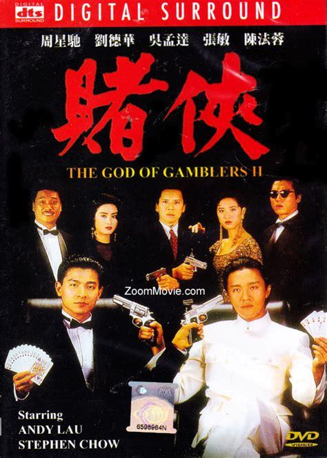 film mandarin god of gambler god of gamblers 2 dvd hong kong movie 1991 cast by