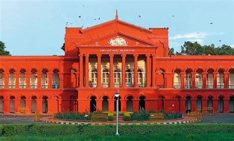 Karnataka High Court Search Bangalore 187 Archive 187 In A In Country Karnataka High Court Will Go
