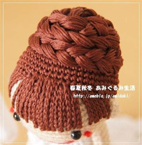 hair knitting patterns 17 best images about crochet doll inspiration on