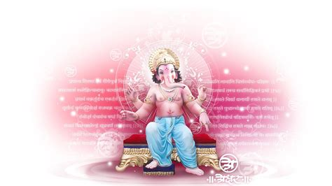 happy birthday pooja mp3 download lord ganesha hd wallpapers