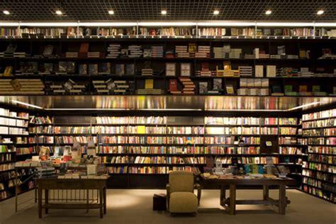 livraria da vila unique bookstore design  isay weinfeild karmatrendz