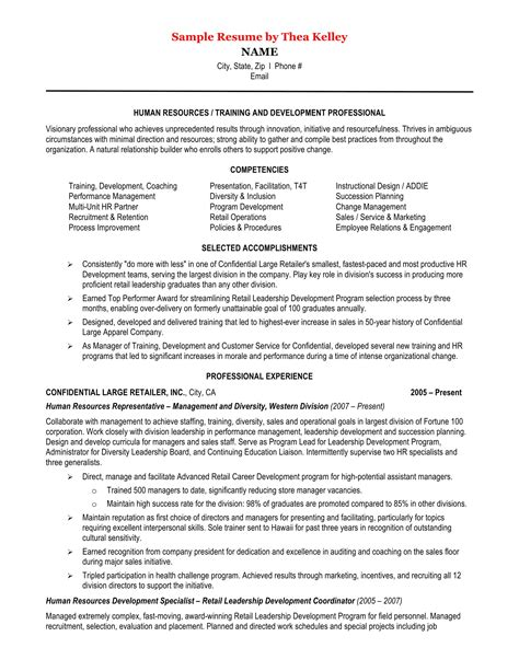 Resume Sle For Hr Trainee Hr Resume