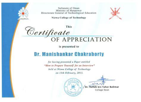 business certificates templates appreciation certificate certificate templates