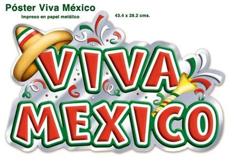 imagenes mamonas de viva mexico fiesta color