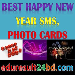 best new years texts best happy new year sms 2017 eduresult24bd