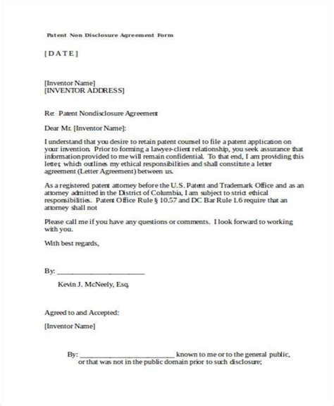patent non disclosure agreement template agreement forms in word