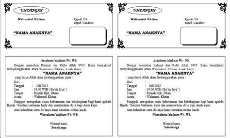 template undangan walimatul khitan word undangan buat walimatul khitan ismail lahinta