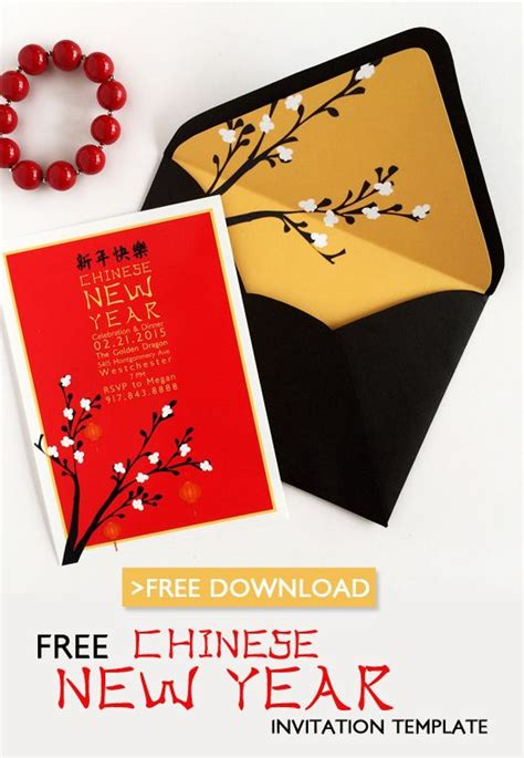 new year 2018 invitation new year 2018 invitation festival collections