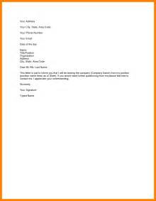 Writing Resignation Letter Uk by 6 Simple Resignation Letter Uk Janitor Resume